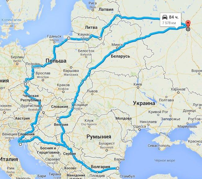 Toyota Sienna Club - Кружок по Европе... 7700 км (12 стран и 3 моря)